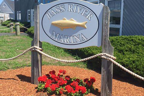 Bass River Marina business sign